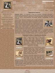 kamdvorets.dp.ua