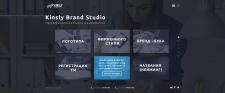 Розробка дизайну для студії брендування