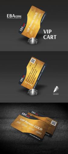 #VIP-карта#