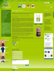 Интернет-магазин этнической одежды