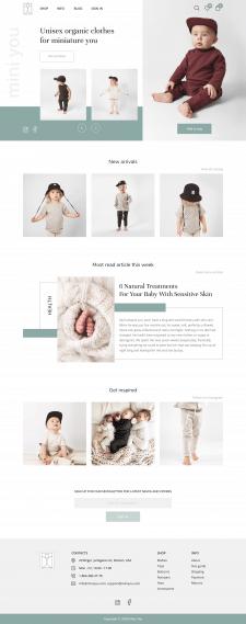 Главная страница интернет-магазина детской одежды
