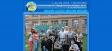 Сайт школы №22  г.Киев