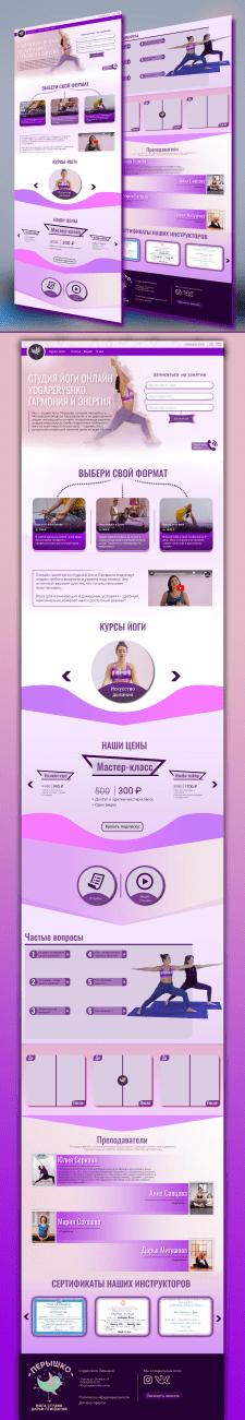 Дизайн сайта для конкурса