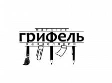 """""""Грифель"""" - магазин канцтоваров"""