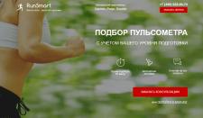 Сайт по покупке фитнес браслетов