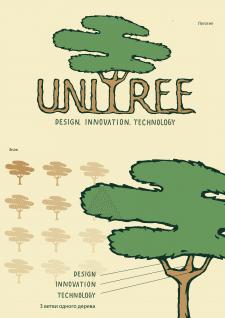 """Вариант логотипа для """"Unitree"""""""