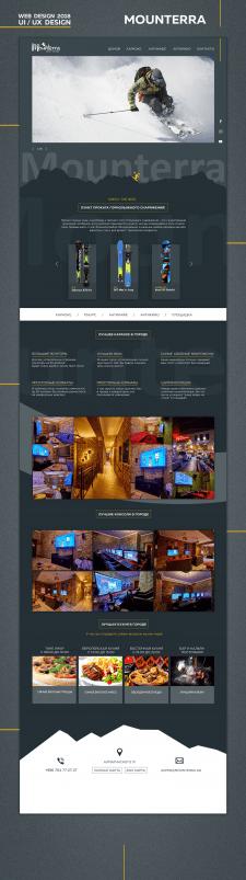 Дизайн сайта для горгнолыжной базы
