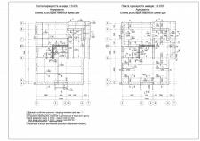 Схема армування монолітної плити