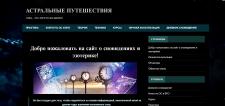 Создание и наполнение сайтов