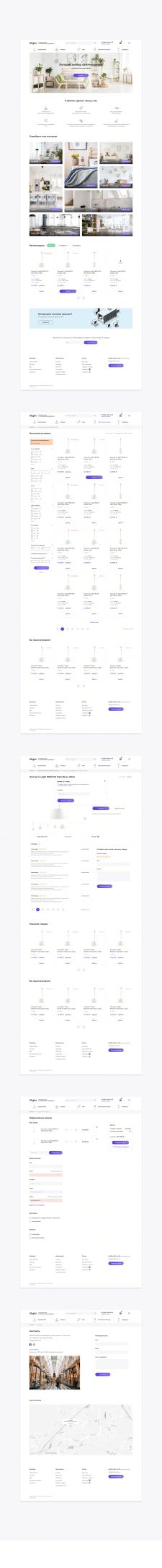 Дизайн интернет-магазина для G-light