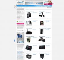 Интернет магазин, Сайт под ключ