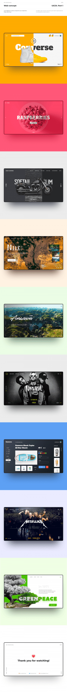 Сборник веб-дизайн концепций
