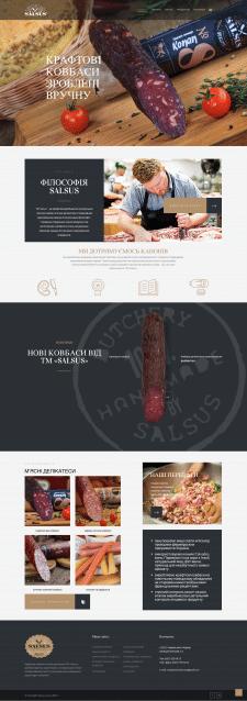 Сайт колбасной фабрики