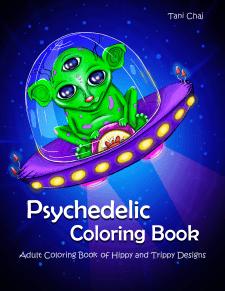 Книга-раскраска для взрослых. Обложка.