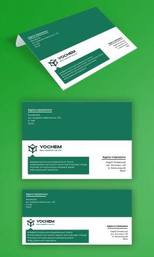 Дизайн конверта для YOCHEM
