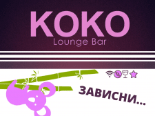 Koko lounge Bar