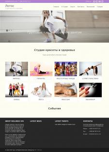Сайт фитнес-студии