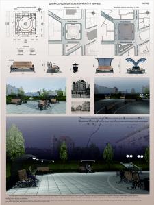 Эскизный проект площади филармонии в г. Черновци