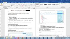 Правовой анализ документов, составление апелляций