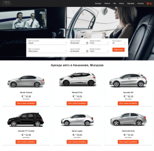 Сайт аренды авто