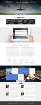 Верстка LandingPage + интеграция Wordpress