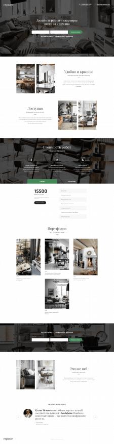"""Дизайн сайта для комании """"expanse"""""""