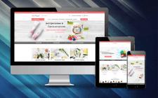Задачи по сайту(маркетплейс) WordPress