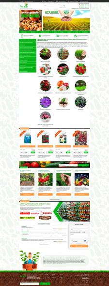 Интернет магазин Flora Ug