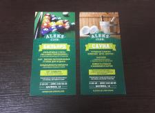 Дизайн листовок для «AleksClub»