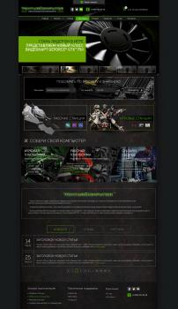 редизайн сайта для  Venturcomp.ru