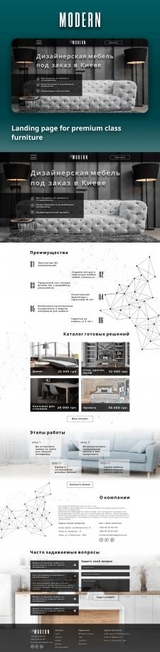 Modern   дизайн лендинга