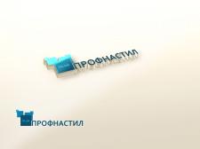 Logo Profnastil