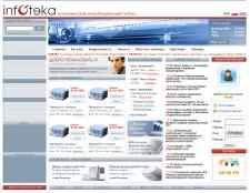 Информационный портал - INFOTEKA.INFO