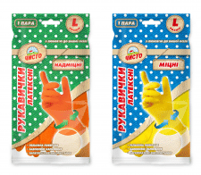 упаковки для перчаток резиновых