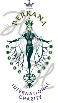царица Беркана