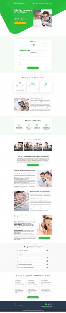 Дизайн финансового сайта