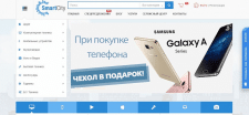 Интернет-магазин Smartcity