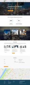 РТК дизайн сайта