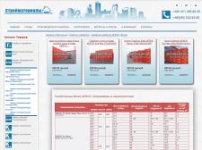 Сайт Стройматериалы ХСМ