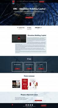 UBC - Ukrainian Building Capital