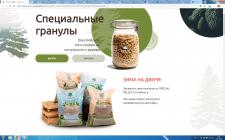 Интернет-магазин топливных пеллет