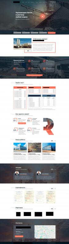 Сайт на вордпресс для продажи бетонных смесей