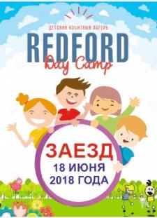 Баннер для детского лагеря