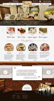 Сайт под ключ для ресторана грузинской кухни