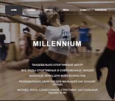 """Сайт танцевальной студии """"Millennium"""""""
