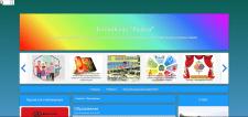 Сайт для детского сада