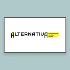 Альтернатива | Logo