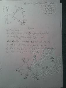 Расчет трехфазной цепи