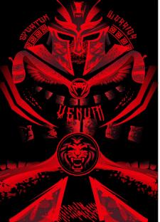 Гладиатор красный