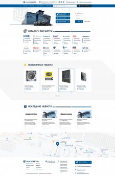 TruckCenter - Дизайн интернет магазина